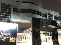 【香港ミュージアム・オブ・ヒストリー(香港歴史博物館)】入り口