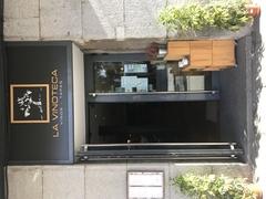 【ビノテカ・バルベチェラ】サンタ・アナ広場に面したビノテカ