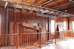 セイロン紅茶博物館