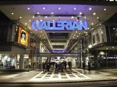 【ガレリアン】ほとんどの物がここで揃う便利なショッピングセンター