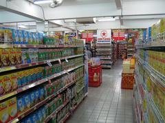 【ビンタン・スーパーマーケット】生活に必要な食料品はだいたい揃う